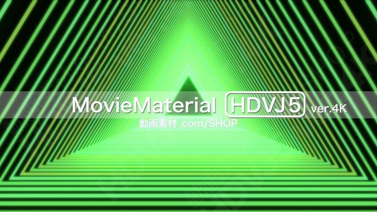 4K2K動画素材集 MovieMaterial HDVJ5 ver4K 12