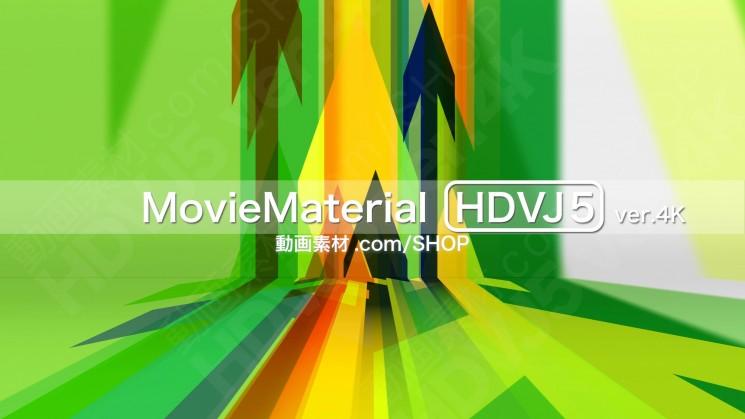 4K2K動画素材集 MovieMaterial HDVJ5 ver4K 18