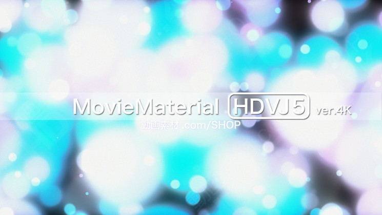 4K2K動画素材集 MovieMaterial HDVJ5 ver4K 19