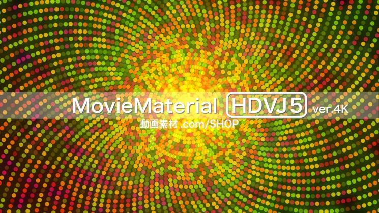 4K2K動画素材集 MovieMaterial HDVJ5 ver4K 20