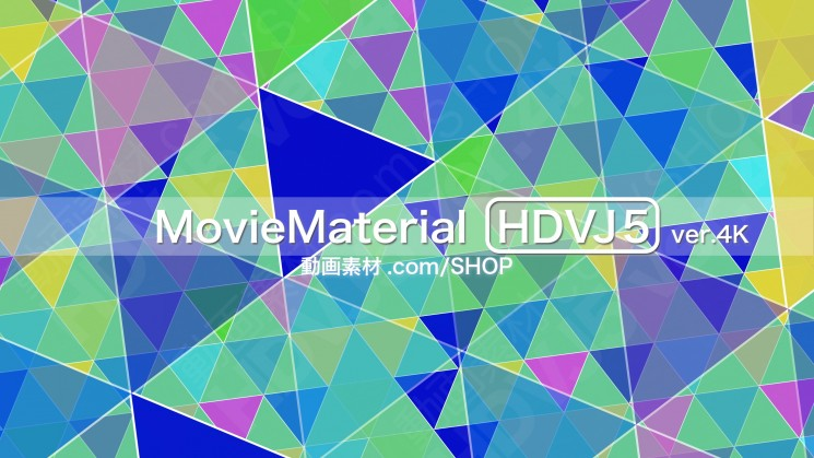4K2K動画素材集 MovieMaterial HDVJ5 ver4K 21