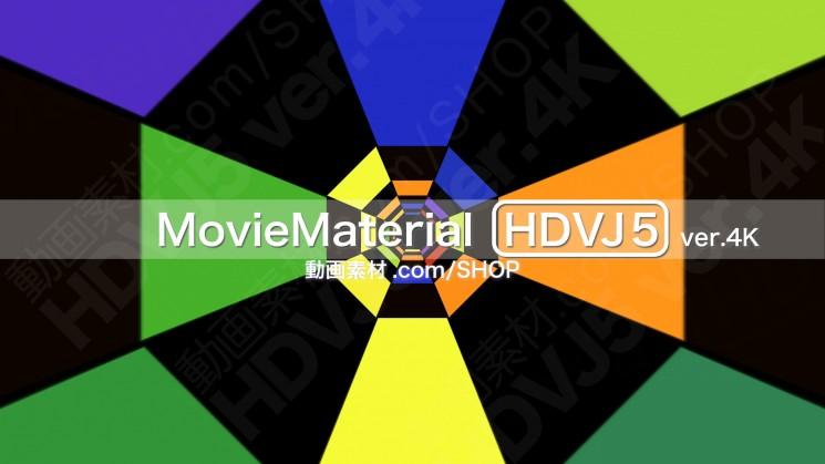 4K2K動画素材集 MovieMaterial HDVJ5 ver4K 27