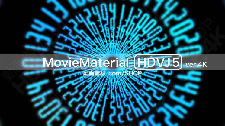 4K2K動画素材集 MovieMaterial HDVJ5 ver4K 29