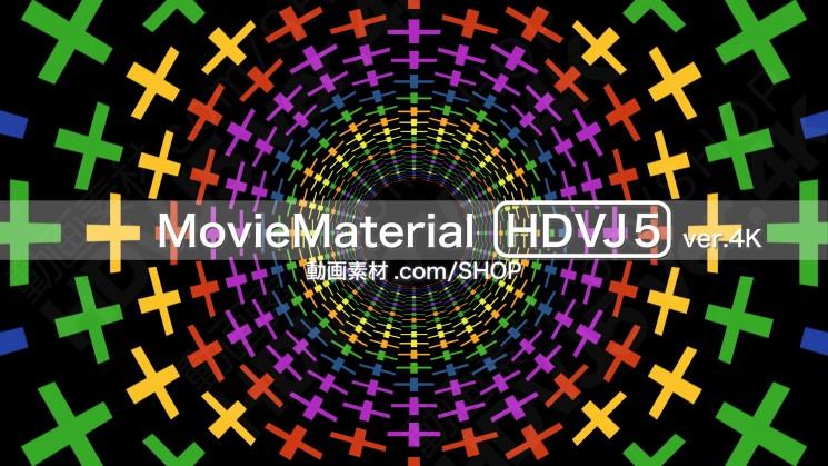 4K2K動画素材集 MovieMaterial HDVJ5 ver4K 03