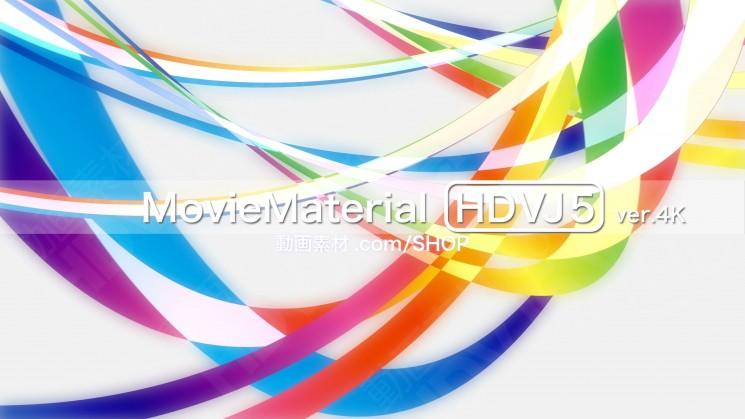 4K2K動画素材集 MovieMaterial HDVJ5 ver4K 31