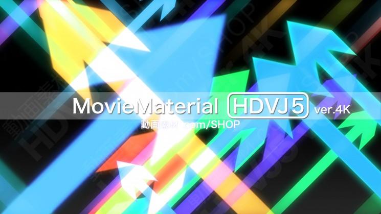 4K2K動画素材集 MovieMaterial HDVJ5 ver4K 32