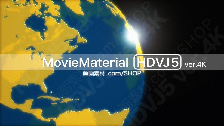4K2K動画素材集 MovieMaterial HDVJ5 ver4K 05