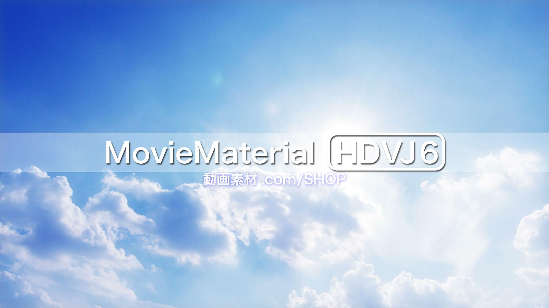 MovieMaterial HDVJ6 フルハイビジョンVJ動画素材集 画像6