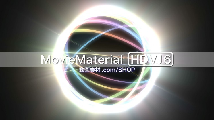 【MovieMaterial HDVJ6】フルハイビジョン動画素材集13
