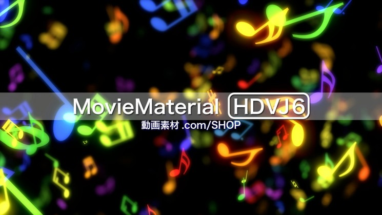 【MovieMaterial HDVJ6】フルハイビジョン動画素材集14