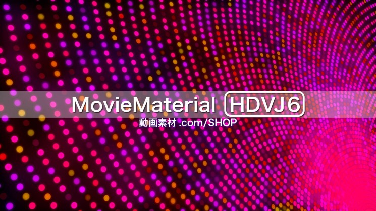 【MovieMaterial HDVJ6】フルハイビジョン動画素材集15