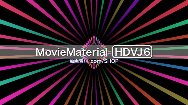 【MovieMaterial HDVJ6】フルハイビジョン動画素材集16
