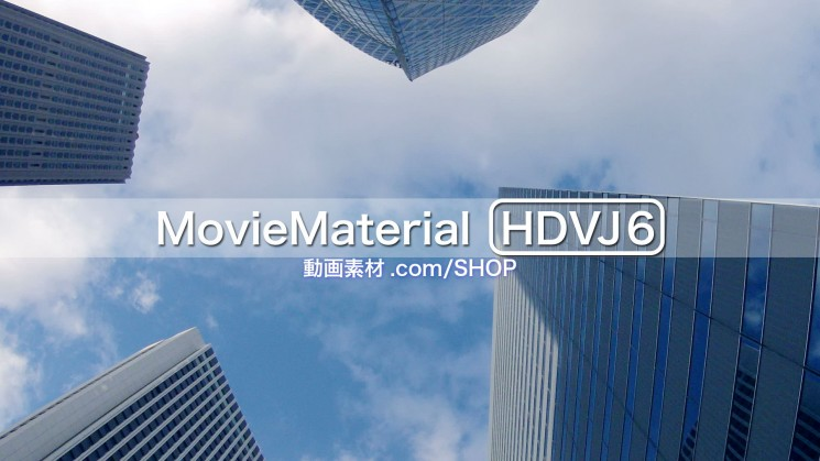 【MovieMaterial HDVJ6】フルハイビジョン動画素材集28