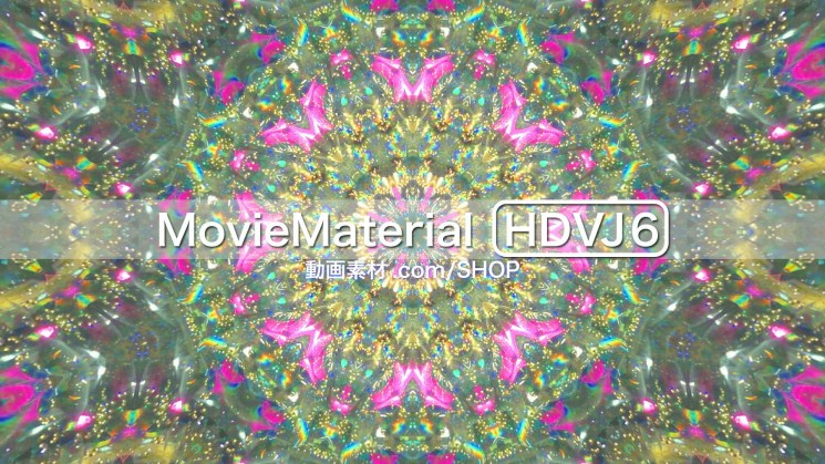 【MovieMaterial HDVJ6】フルハイビジョン動画素材集19