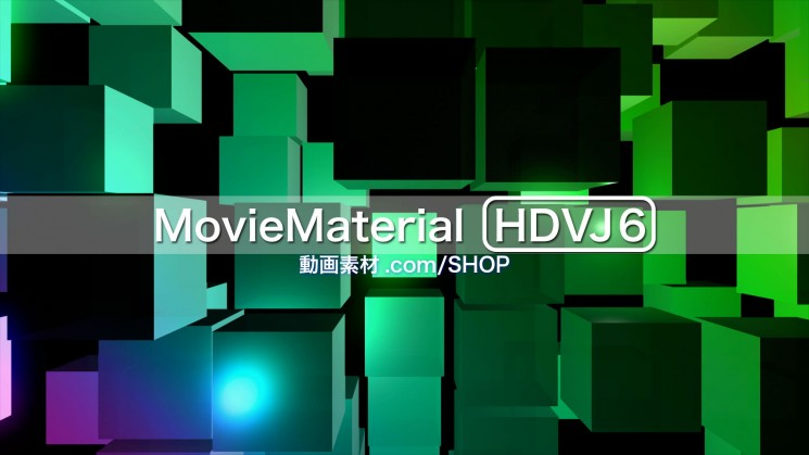 【MovieMaterial HDVJ6】フルハイビジョン動画素材集23