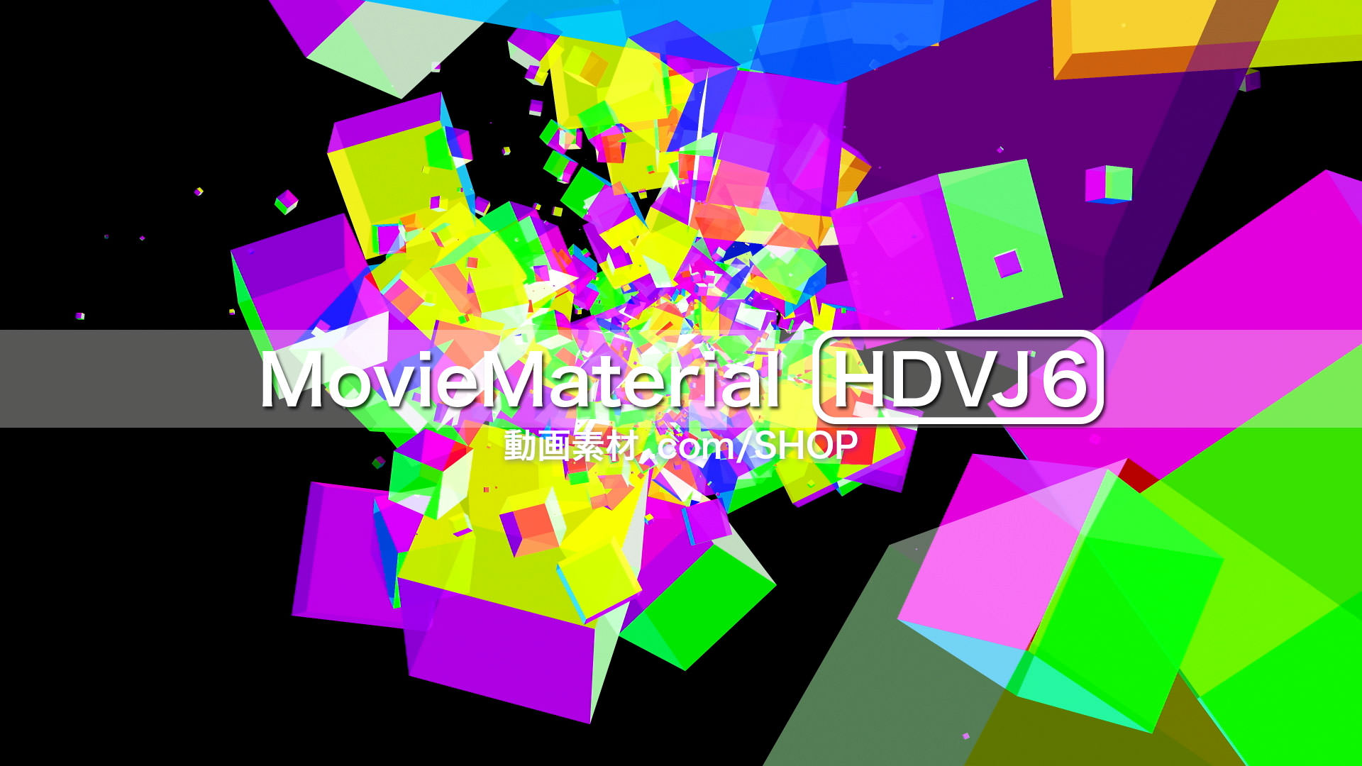 【MovieMaterial HDVJ6】フルハイビジョン動画素材集26