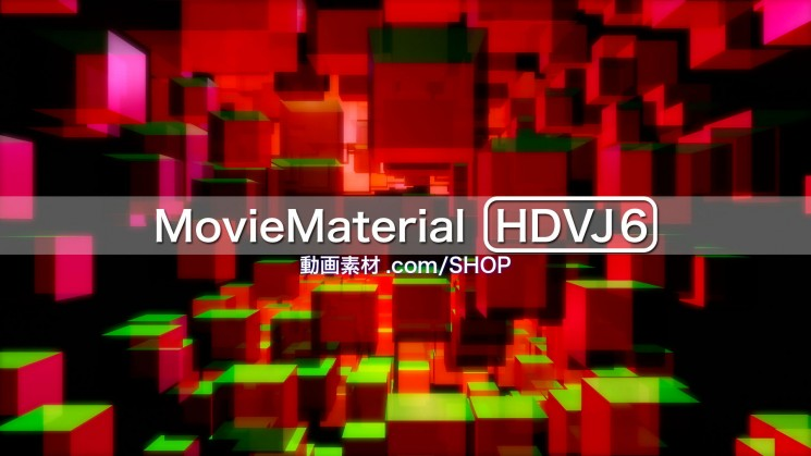 【MovieMaterial HDVJ6】フルハイビジョン動画素材集31