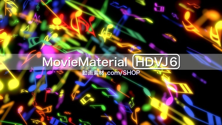 【MovieMaterial HDVJ6】フルハイビジョン動画素材集33