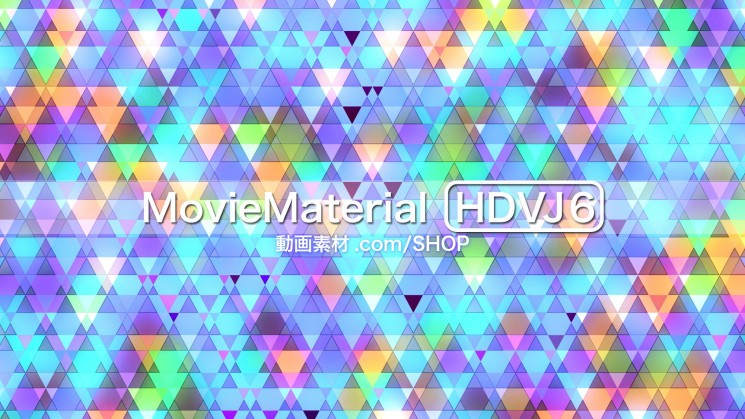 【MovieMaterial HDVJ6】フルハイビジョン動画素材集35