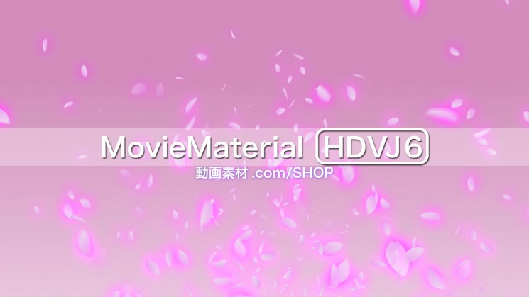 【MovieMaterial HDVJ6】フルハイビジョン動画素材集36