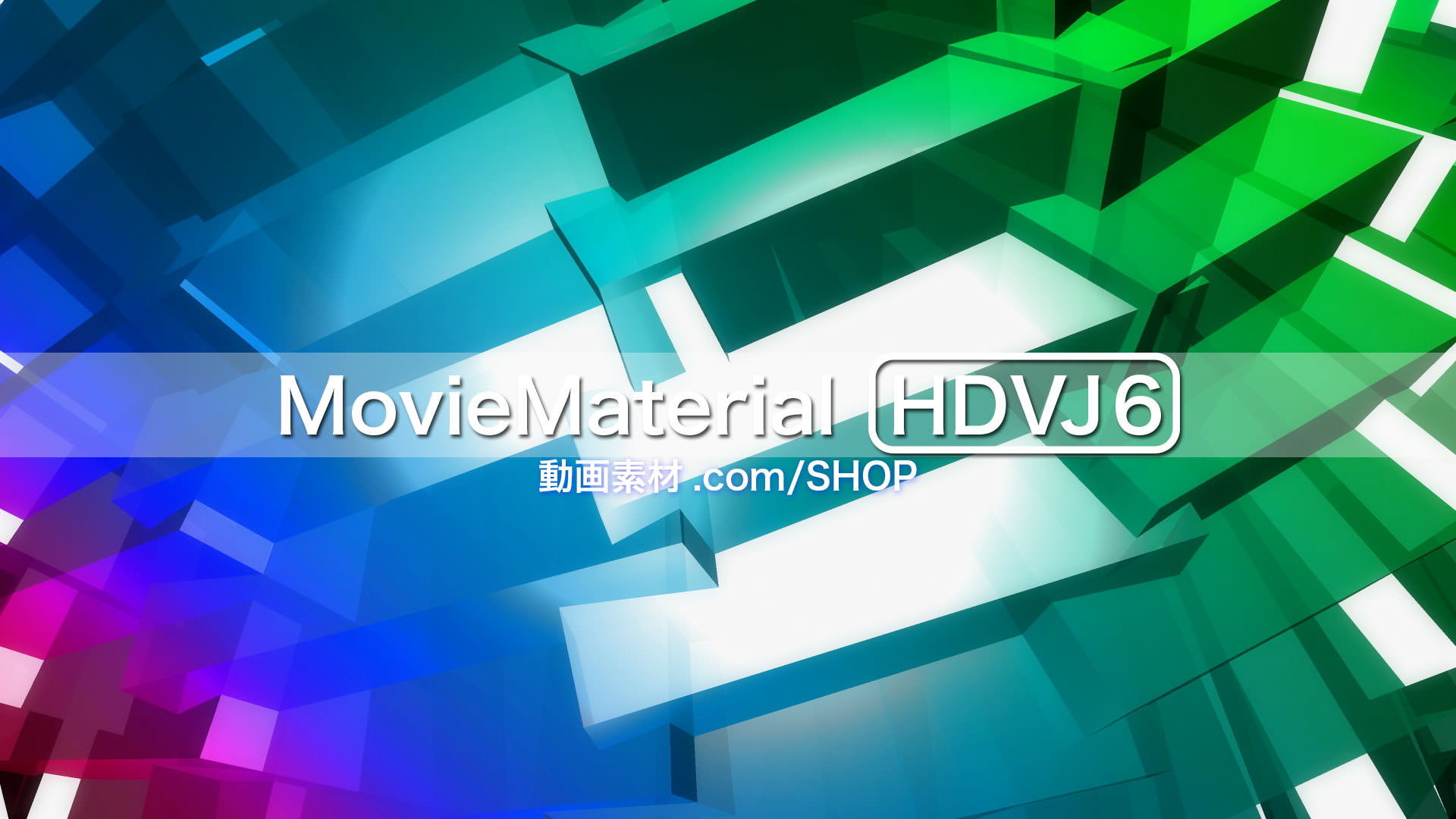 MovieMaterial HDVJ6 フルハイビジョンVJ動画素材集 画像3