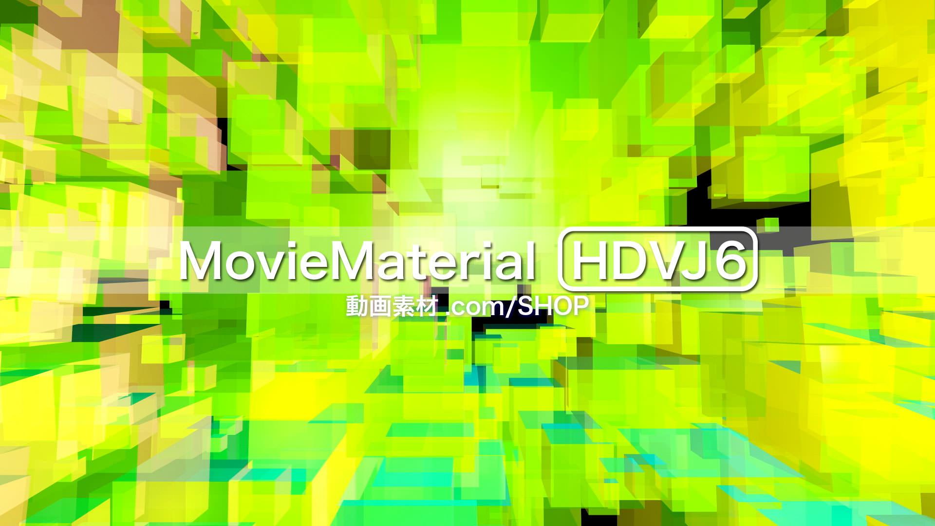 MovieMaterial HDVJ6 フルハイビジョンVJ動画素材集 画像4