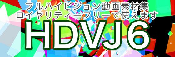 HDVJ6