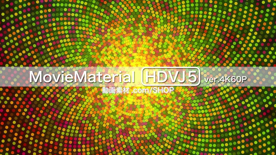 4K60P動画素材集【MovieMaterial HDVJ5 ver.4K60P】】ロイヤリティフリー(著作権使用料無料)5