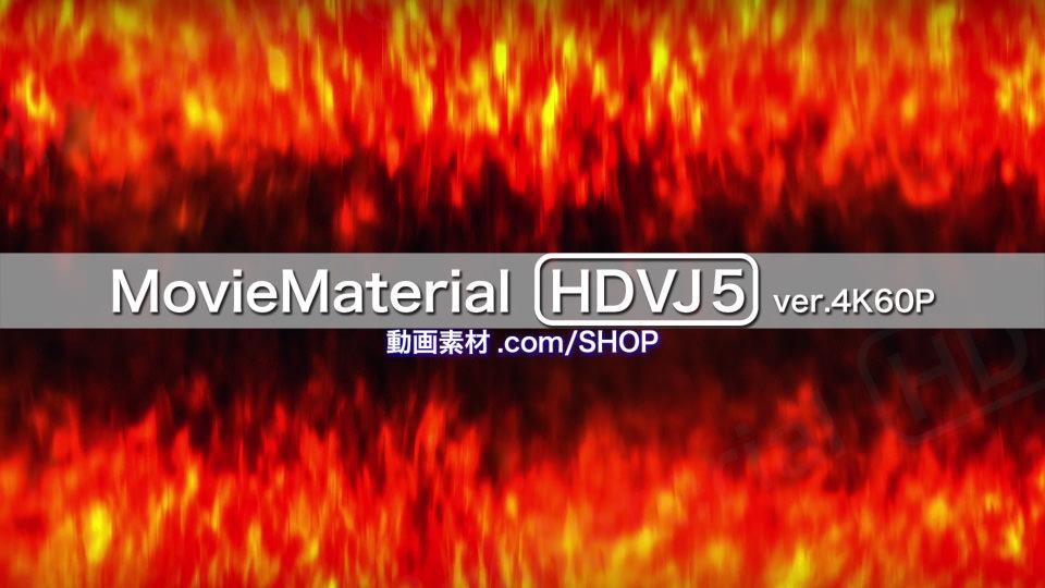 4K60P動画素材集【MovieMaterial HDVJ5 ver.4K60P】】ロイヤリティフリー(著作権使用料無料)1