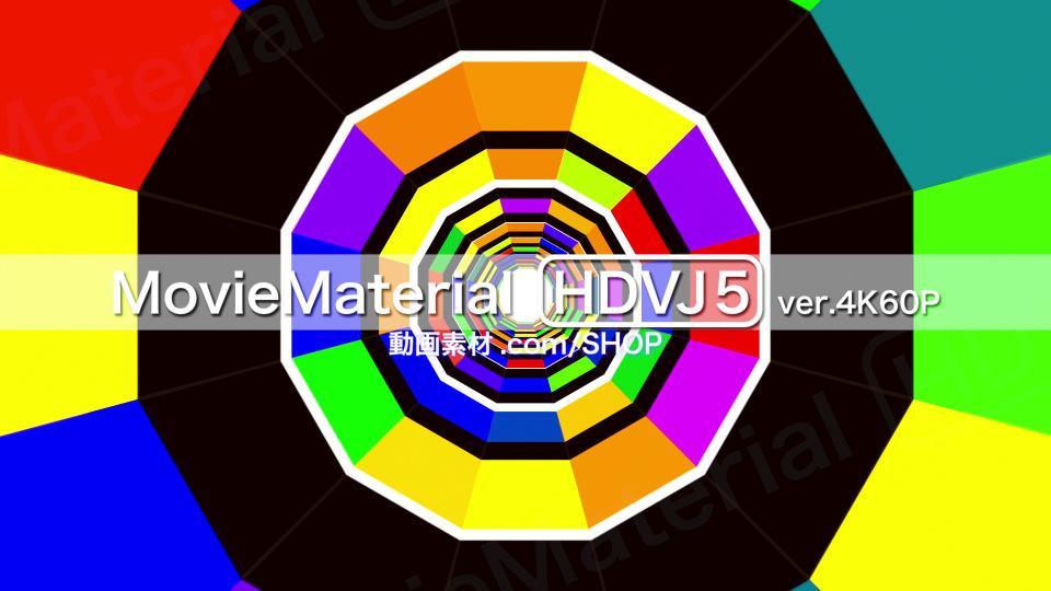 4K60P動画素材集【MovieMaterial HDVJ5 ver.4K60P】】ロイヤリティフリー(著作権使用料無料)9