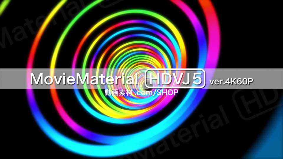 4K60P動画素材集【MovieMaterial HDVJ5 ver.4K60P】】ロイヤリティフリー(著作権使用料無料)3