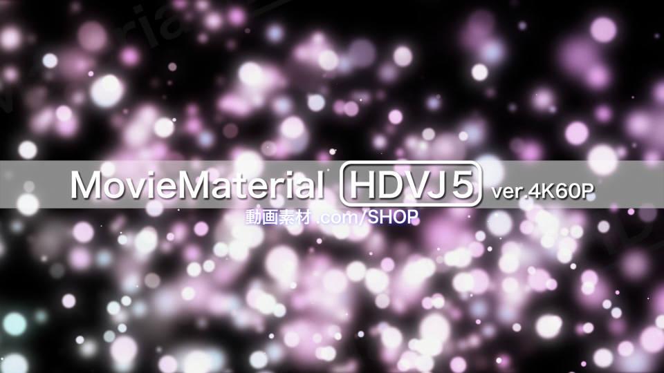 4K60P動画素材集【MovieMaterial HDVJ5 ver.4K60P】】ロイヤリティフリー(著作権使用料無料)4