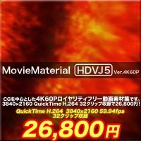 HDVJ5ver4K60P