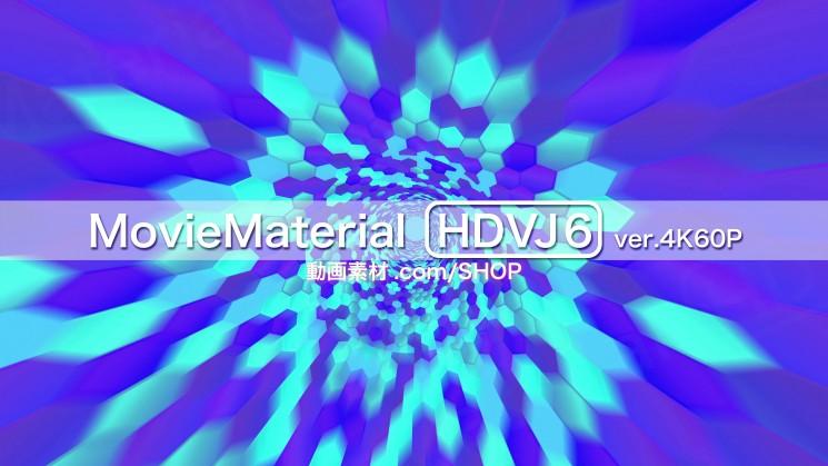 【MovieMaterial HDVJ6 ver.4K60P】4K60P(59.94fps)動画素材集第2段!32クリップ収録。ロイヤリティフリー01