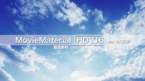 HDVJ6-52