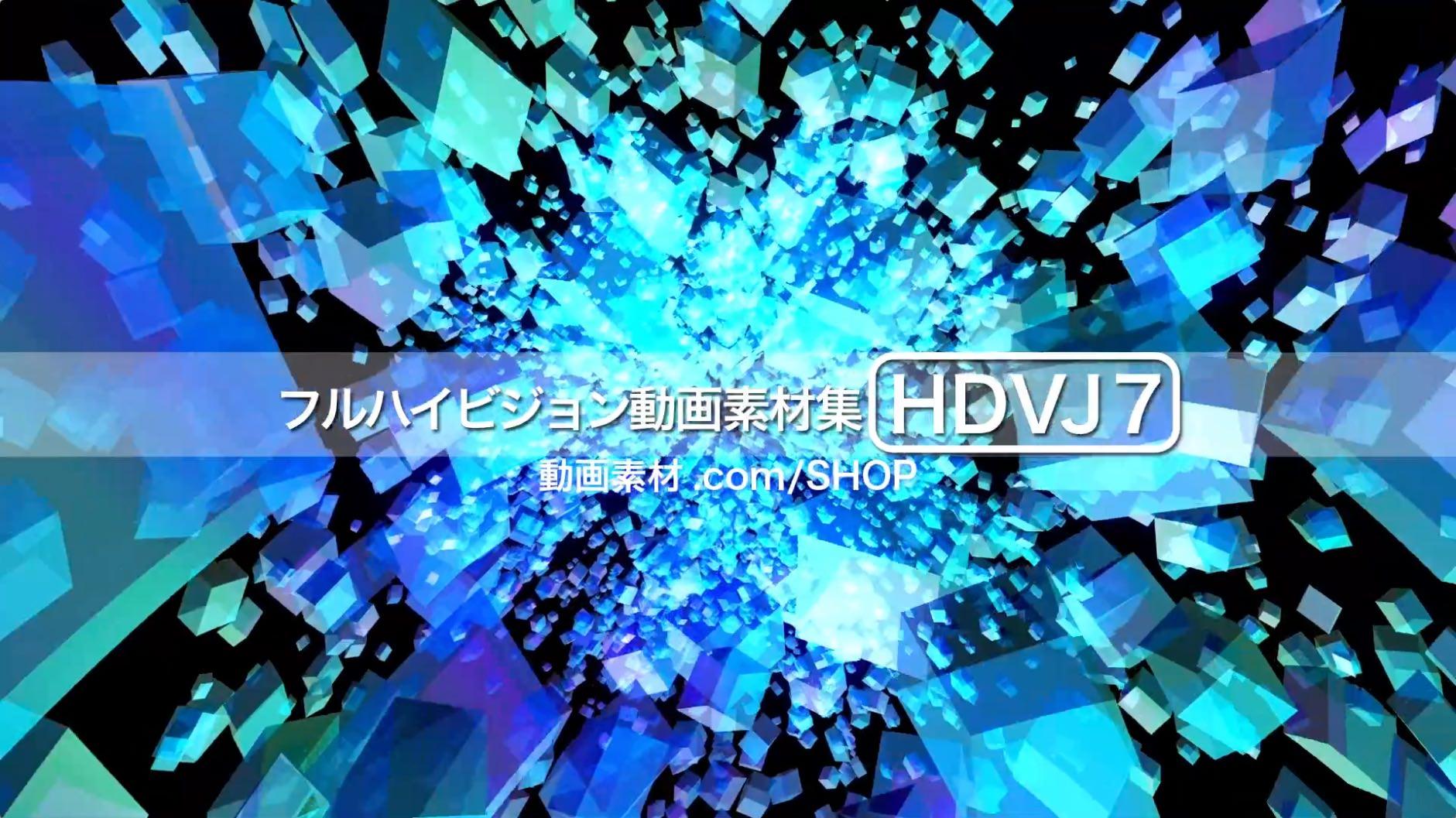 MovieMaterial HDVJ7 フルハイビジョンVJ動画素材集 画像3