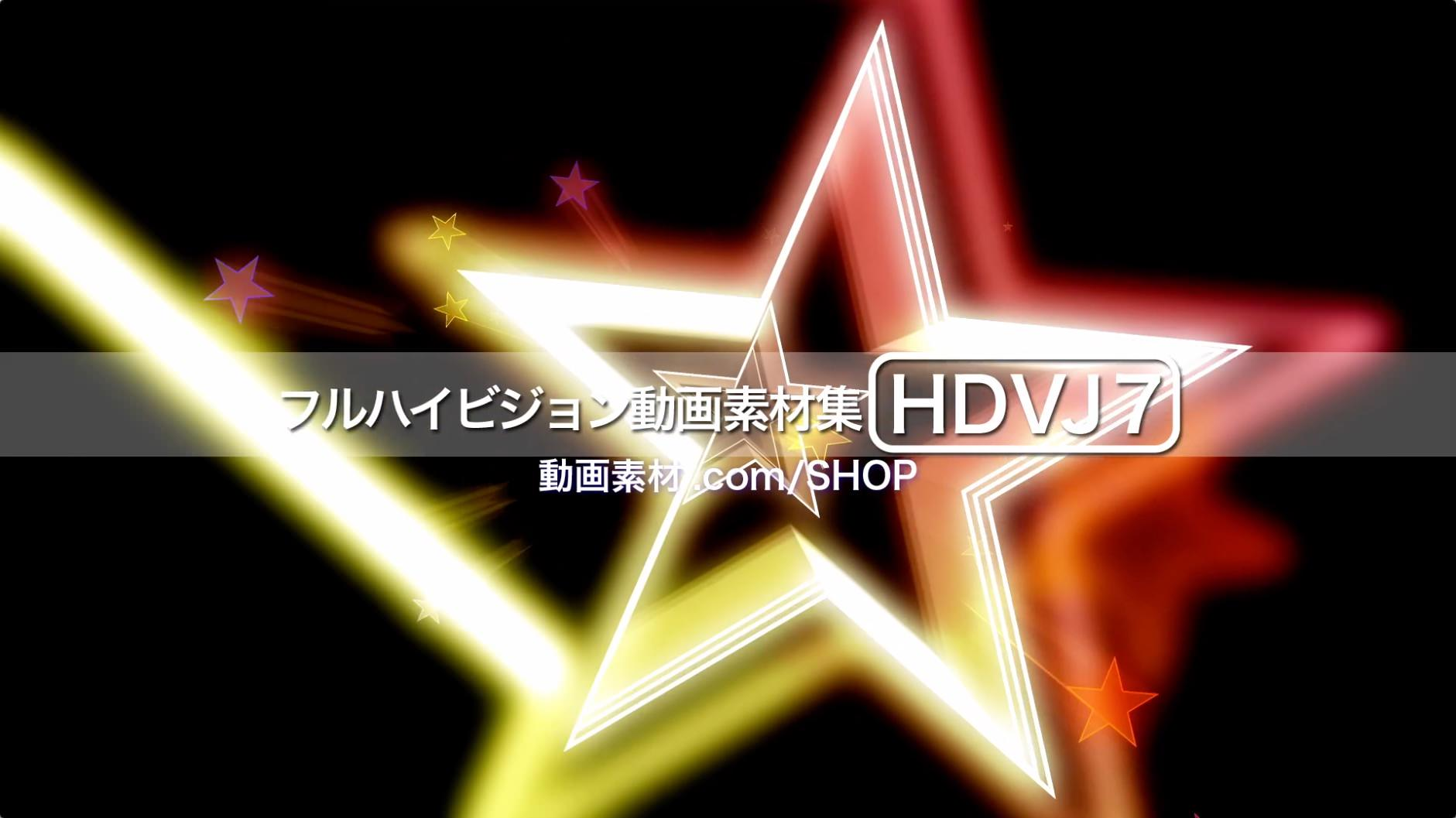 【MovieMaterial HDVJ6】フルハイビジョン動画素材集27