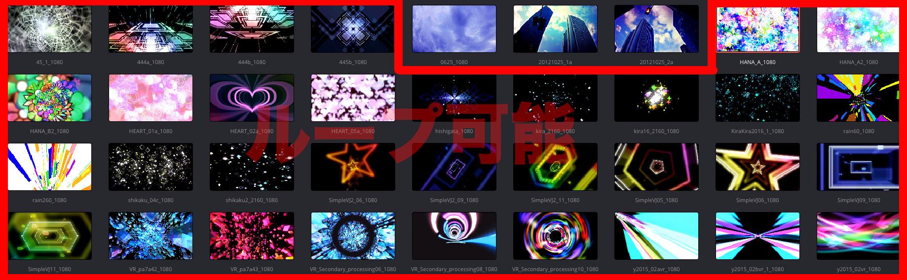 MovieMaterial HDVJ6 フルハイビジョンVJ動画素材集 画像11
