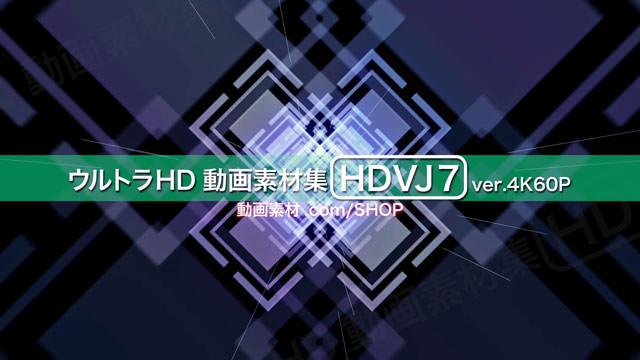 【ウルトラHD動画素材集 HDVJ7 ver.4K60P】】ロイヤリティフリー(著作権使用料無料)1