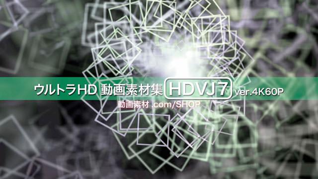 【ウルトラHD動画素材集 HDVJ7 ver.4K60P】】ロイヤリティフリー(著作権使用料無料)2