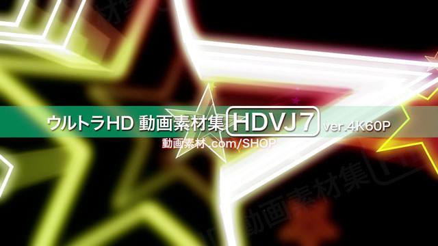 【ウルトラHD動画素材集 HDVJ7 ver.4K60P】】ロイヤリティフリー(著作権使用料無料)3
