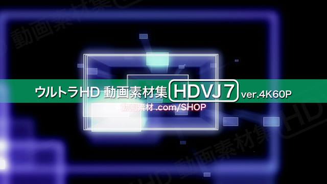 【ウルトラHD動画素材集 HDVJ7 ver.4K60P】】ロイヤリティフリー(著作権使用料無料)4