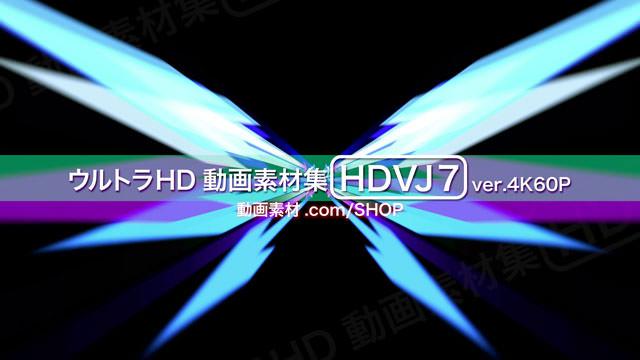 【ウルトラHD動画素材集 HDVJ7 ver.4K60P】】ロイヤリティフリー(著作権使用料無料)5