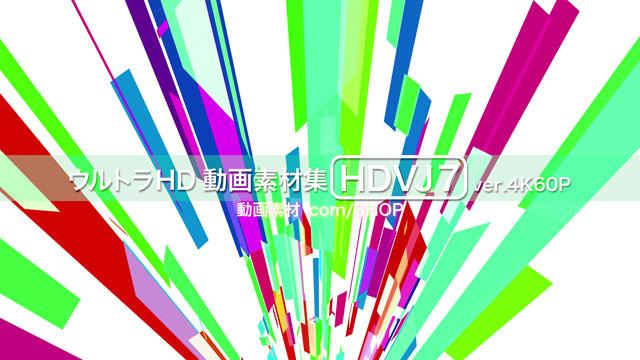 【ウルトラHD動画素材集 HDVJ7 ver.4K60P】】ロイヤリティフリー(著作権使用料無料)9