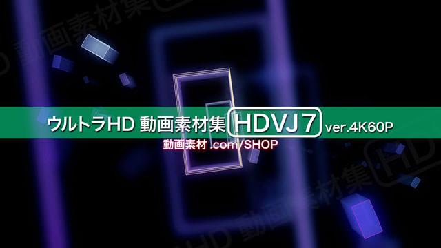 【ウルトラHD動画素材集 HDVJ7 ver.4K60P】】ロイヤリティフリー(著作権使用料無料)7