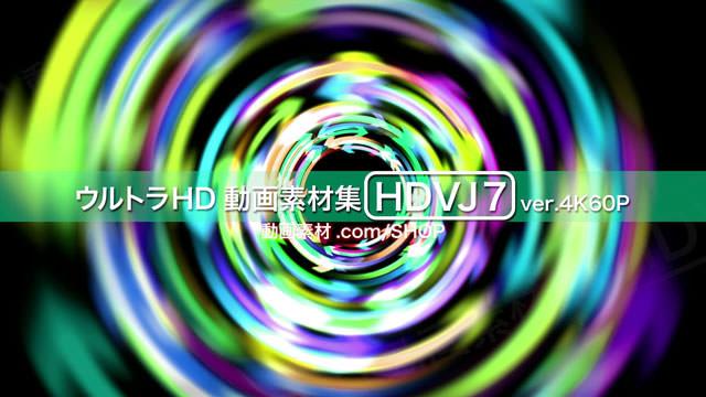 【ウルトラHD動画素材集 HDVJ7 ver.4K60P】】ロイヤリティフリー(著作権使用料無料)8