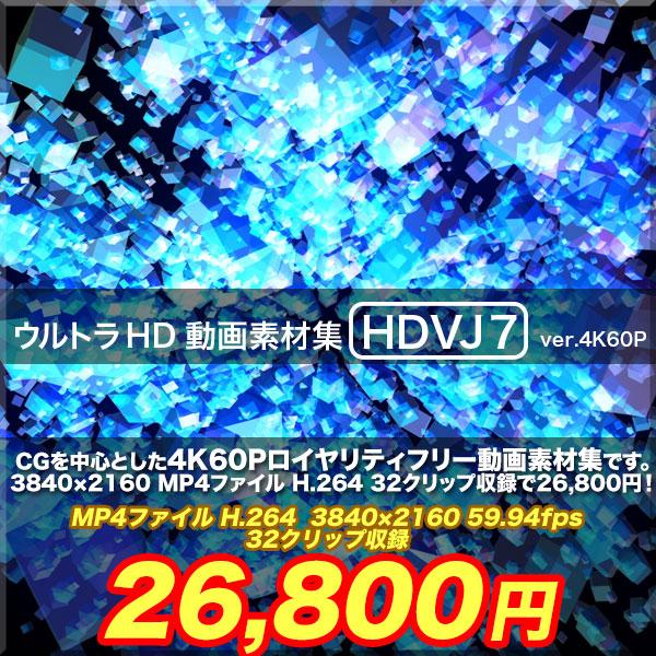 HDVJ7ver4K60P