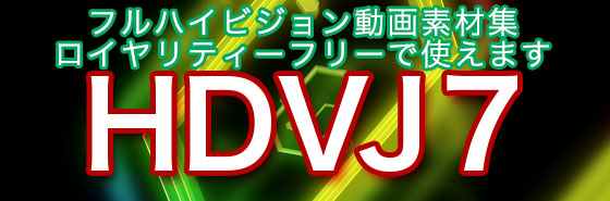 HDVJ7