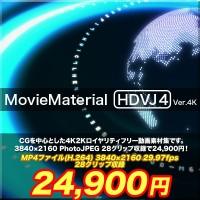 HDVJ4ver4K