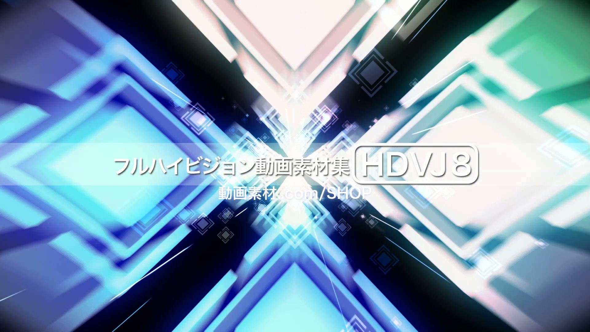 MovieMaterial HDVJ8 フルハイビジョンVJ動画素材集 画像2